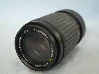 '  80-200mm  ' Canon FD Fit   80-200MM Zoom Macro Lens   £7.99